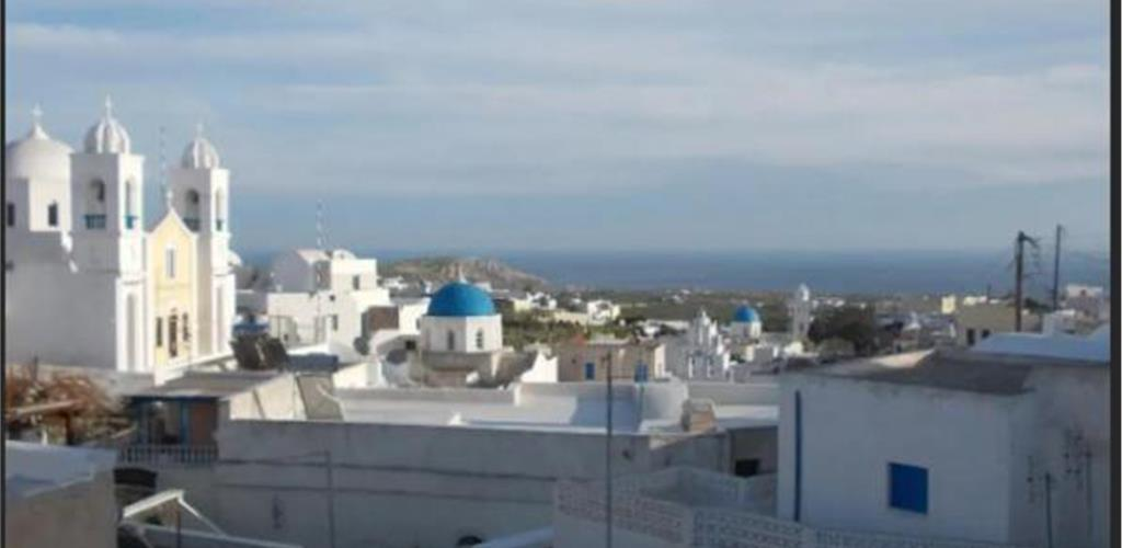Photo of Aegean Sea View House in Traditional Village