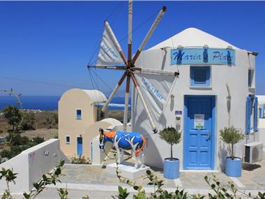 Maria's Place, hotels in Oia