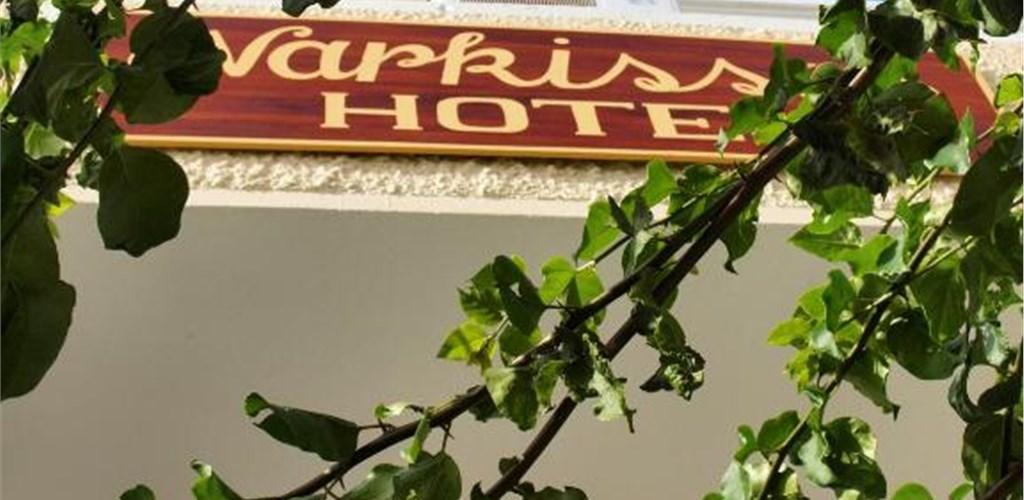 Photo of Narkissos Hotel