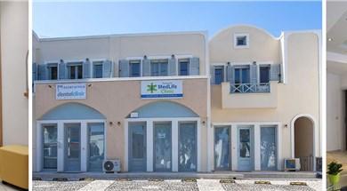 Santorini MedLife Clinic - General - Santorini