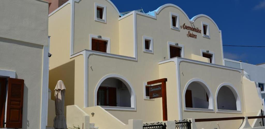 Photo of Anemomilos Suites