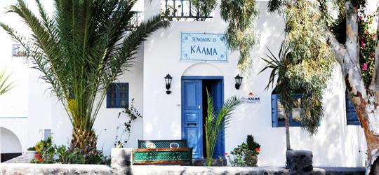 Photo of Hotel Kalma