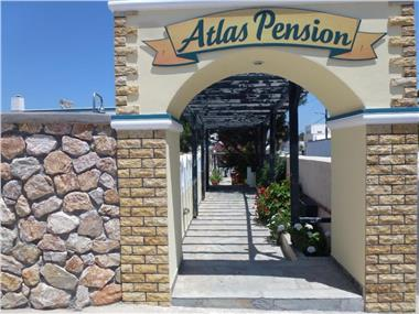 Atlas Pension, hotels in Karterados