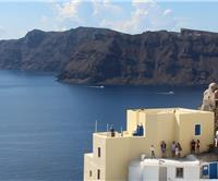 Affordable hotels with caldera view