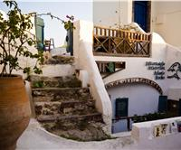 The best bookstore in the world is located in Santorini