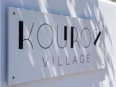 Kouros Village Hotel, hotels in Perissa