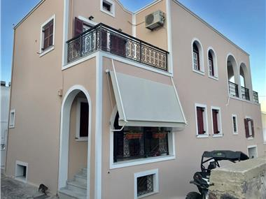 Fira home 2, hotels in Fira