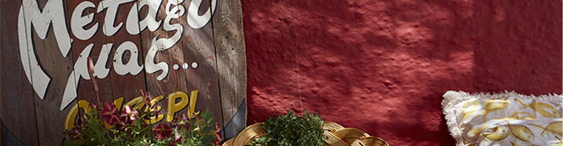 Metaxy Mas Tavern - Restaurants - Santorini