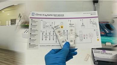 PROLIPSI Laboratory - General - Santorini