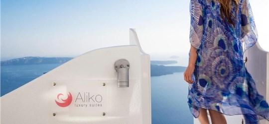 Photo of Aliko Luxury Suites