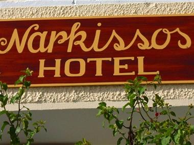 Narkissos Hotel, hotels in Kamari