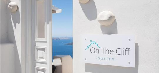 Photo of On the Cliff Suites