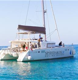 Photo of Catamaran Cruise in Santorini with Greek Food & Drinks